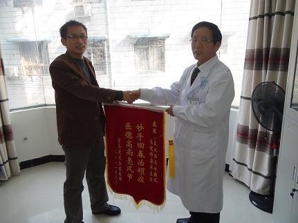 感谢武汉环亚白癜风医院的帅海林主任
